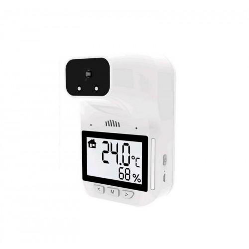 Ψηφιακό επιτοίχιο θερμόμετρο - HK3 Home - 882399